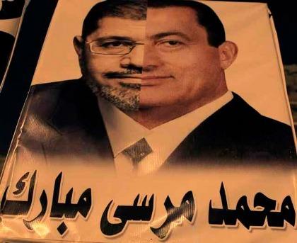 mubarak morsi the same