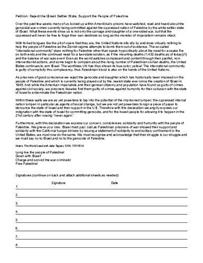 Palestine Petition