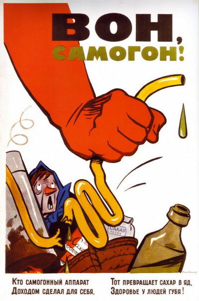 ussr anti-alcohol
