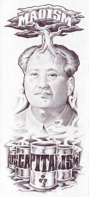 Maoism Heals Environment