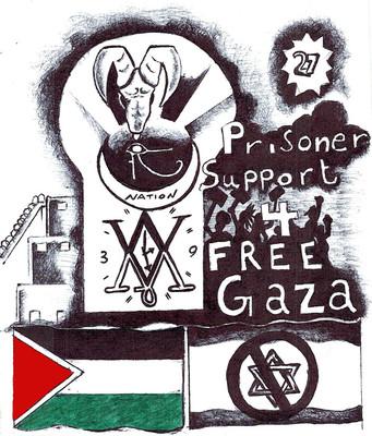 prisoners support gaza liberation struggle