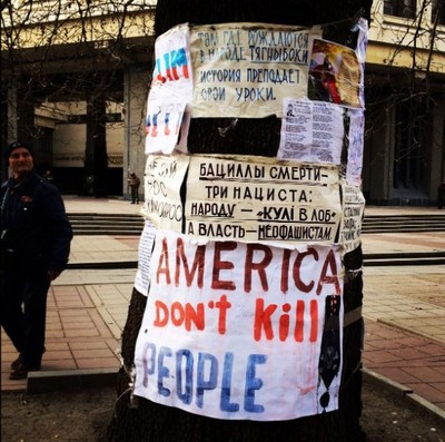 America Don't Kill People - Ukraine protest