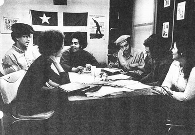 Young Lords Party Central Committee Meeting