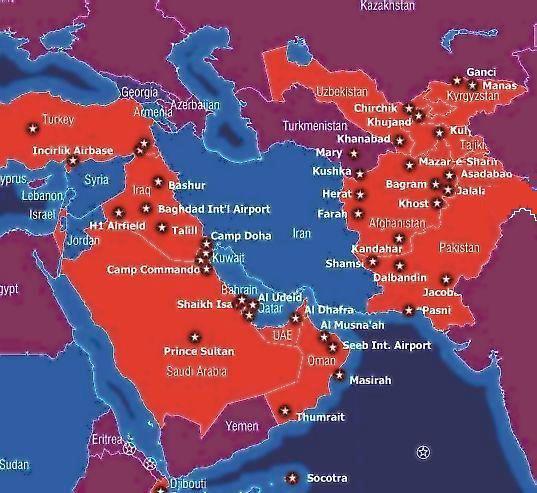 U.S. military surrounds Iran